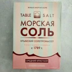 Морская соль Царская средний кристалл