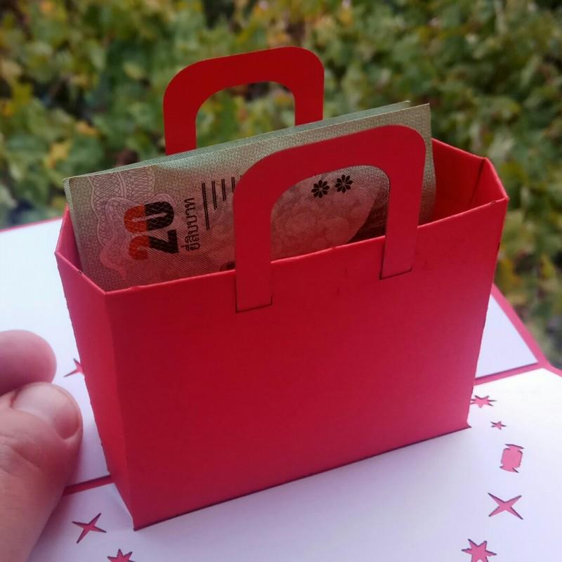 объёмная раскладная открытка конверт для денег подарок купить