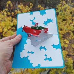 Дед Мороз с ёлкой на самолёте Объёмная 3d новогодняя открытка