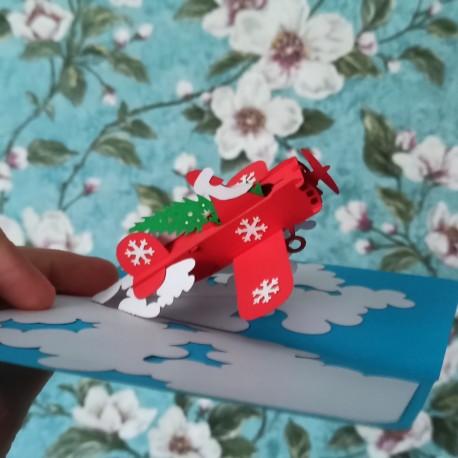 Объёмная новогодняя 3D открытка Дед Мороз с ёлкой на самолёте в облаках купить подарок
