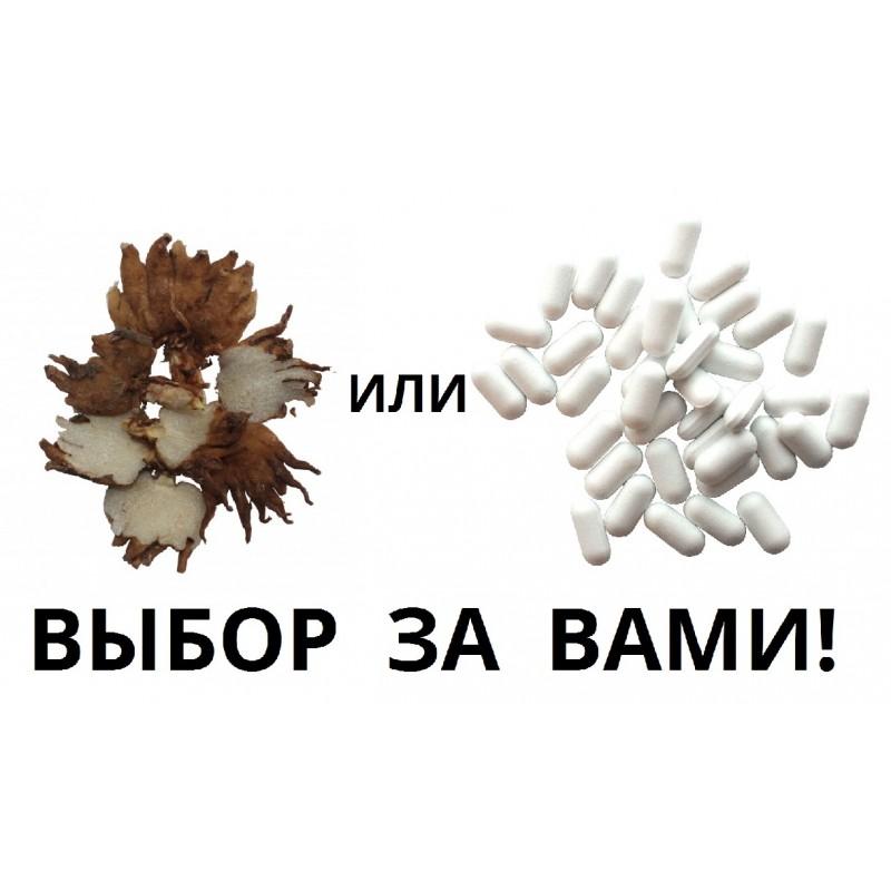 Отзывы о препарате мавит для лечения простатита