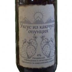 Виноградный уксус натуральный