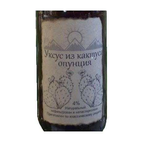 Уксус и плодов кактуса опунции Крым-трава непастеризованый органический купить