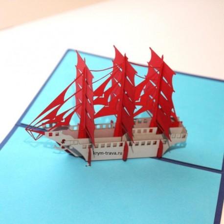 Объёмная 3d открытка Корабль Галиот Секрет