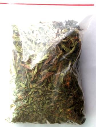 Стевия купить сушеный лист на Крым-трава ру