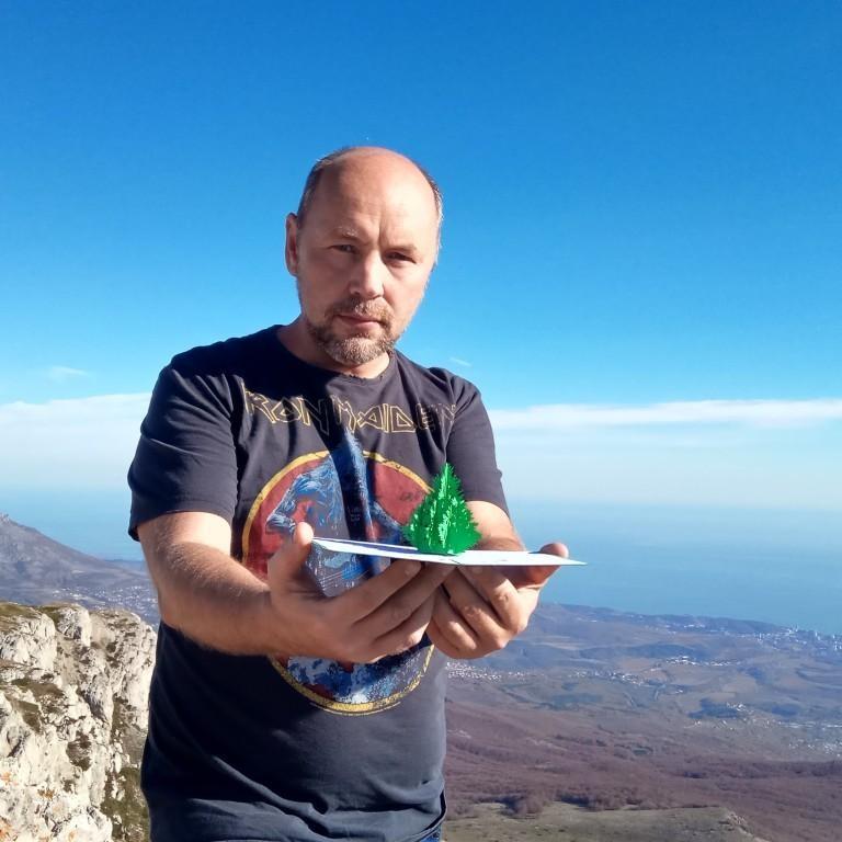 новогодняя открытка ёлочка зелёная 3D