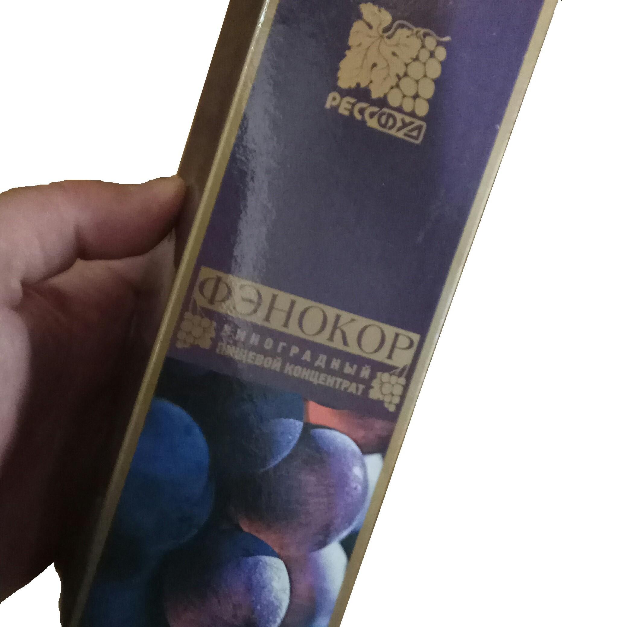 Фэнокор природный мощный концентрированный виноградный оксидант 250 мл. упаковка доставка по России