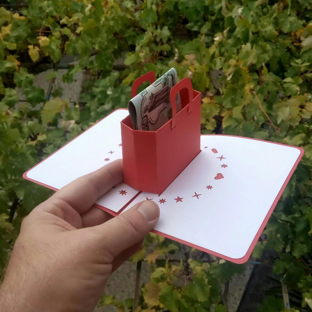 конверт-подарок на все случаи жизни для денег 3D открытка купить с доставкой по России Крым-трава
