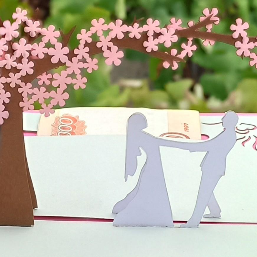 Свадебная всплывающая 3D открытка - подарочный конверт для денег.7 купить