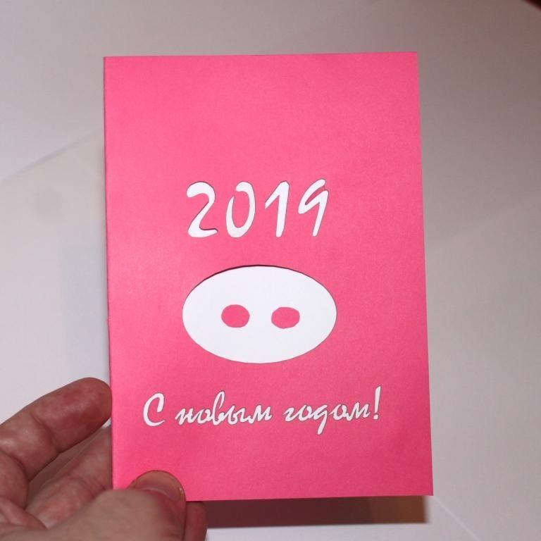 открытка с новым годом свиньи 2019