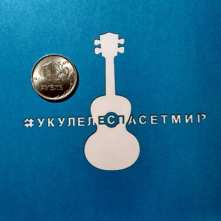 Девушка с укулеле Крым-трава киригами pop-up объёмная 3d открытка 3d card